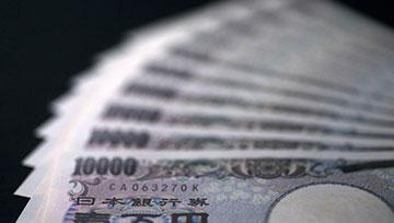 美国国会参议院表决通过《美墨加贸易协定》、美元/日元突破关键阻力110.00,后市将朝这一目标迈进!