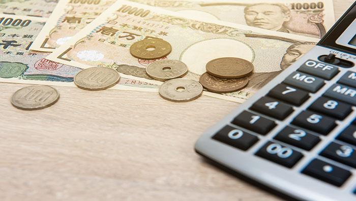 多因素支撐下美元指數大漲,國債收益率前景樂觀