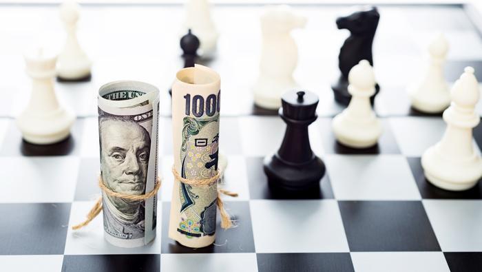 美元/日元走勢預測:利差擴大或繼續支持匯價,短期將再挑戰110!