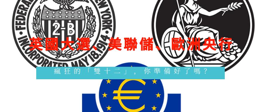 歐洲時段美元潰敗跡象未減,投資者視線鎖定歐洲央行利率決議