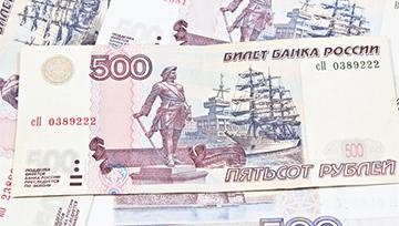 俄罗斯卢布汇率走势分析(以美元兑卢布汇率为例)
