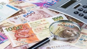 2020年全球主要央行货币政策前瞻∶美联储、欧央行、加央行