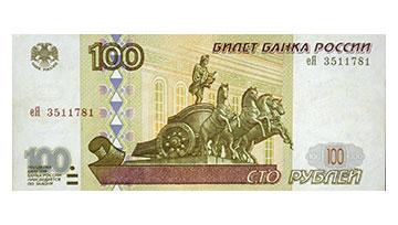 美元/卢布出现异动,系俄罗斯政坛正常权力调整,勿过度解读