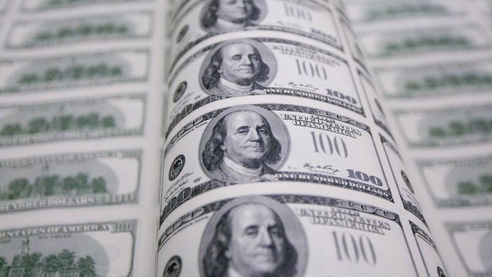 美债收益率及美元价格预测:美债收益率下跌,美元/日元测试关键支撑