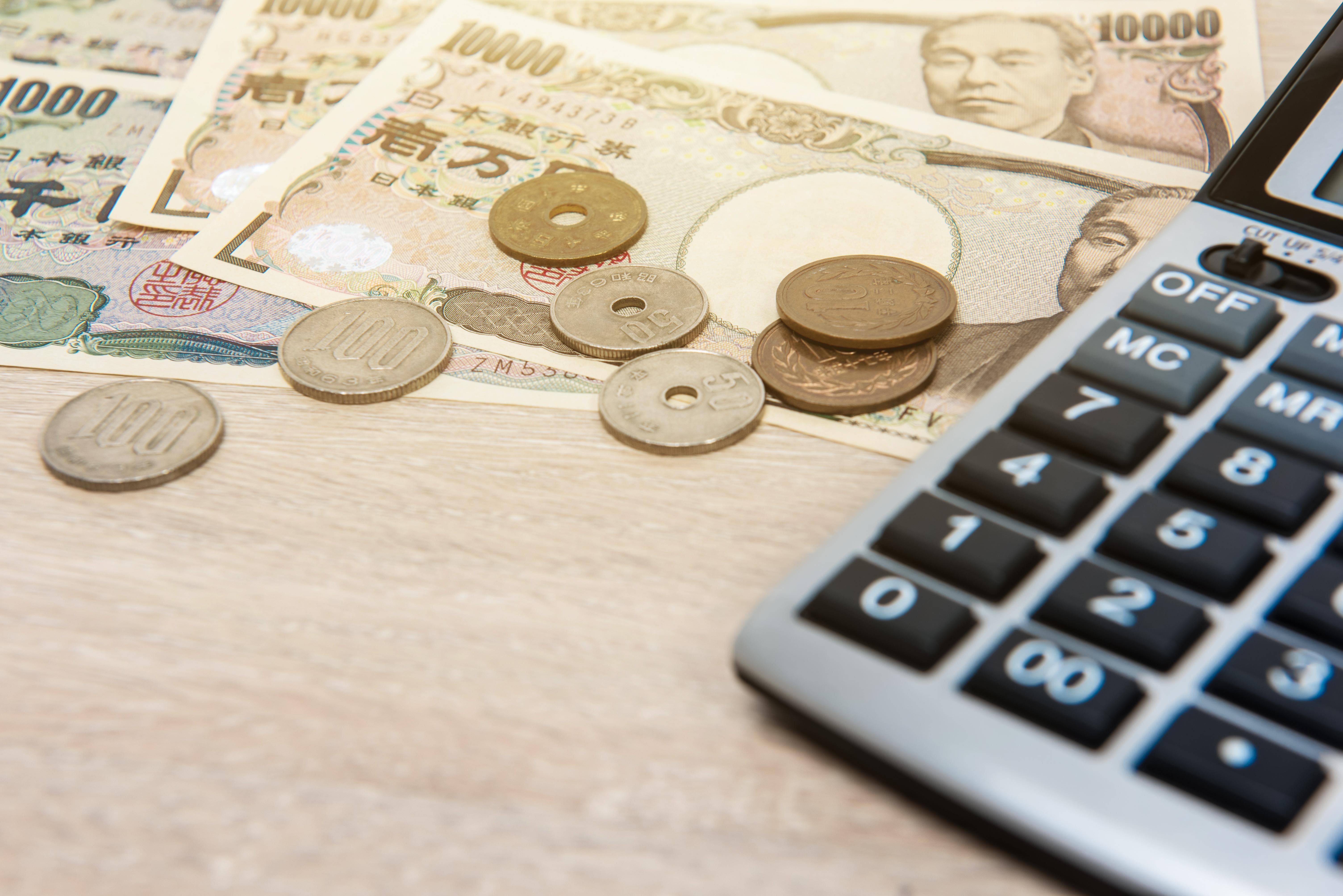澳元交叉盘走势分析∶澳元/日元、澳元/纽元、欧元/澳元、澳元/加元、澳元/瑞郎