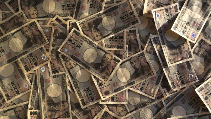 2.2日元價格展望: 10年期美債收益率上漲提振美元走高,美元/日元將上漲